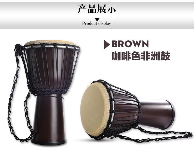 12 inch African drum fiberglass metal tambourine Jinbei drum enlarge