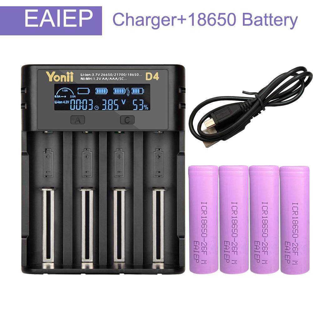YONII 18650 зарядное устройство ЖК-зарядное устройство 4 слота зарядное устройство для 3,7 в литиевая для 12 в ni-MH ni-cd aa aaa + 4 шт. 18650 li-lion батарея