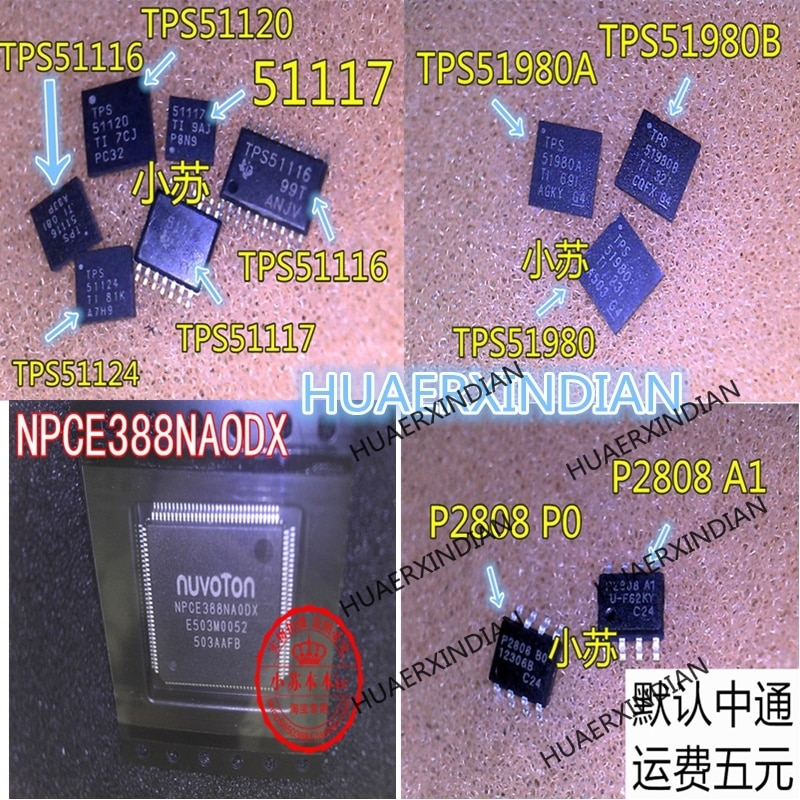 SLG5AP020-080010VTR SI7112DN-T1-E3 AP2420IDE-ADJ AP2420 CSD17510Q5A CSD17510 APL5930QBI-TRG APL5930 APL5930CQBI-TRG APL5930C