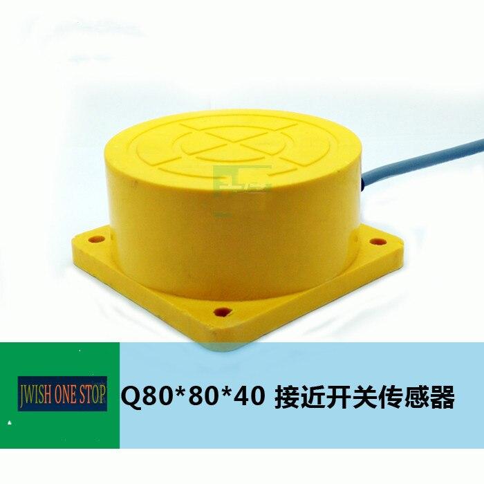 Q80 غير المعدنية البلاستيك السائل مربع بالسعة القرب موصل ثلاثة أسلاك NPN PNP عادة مفتوحة DC10-30V