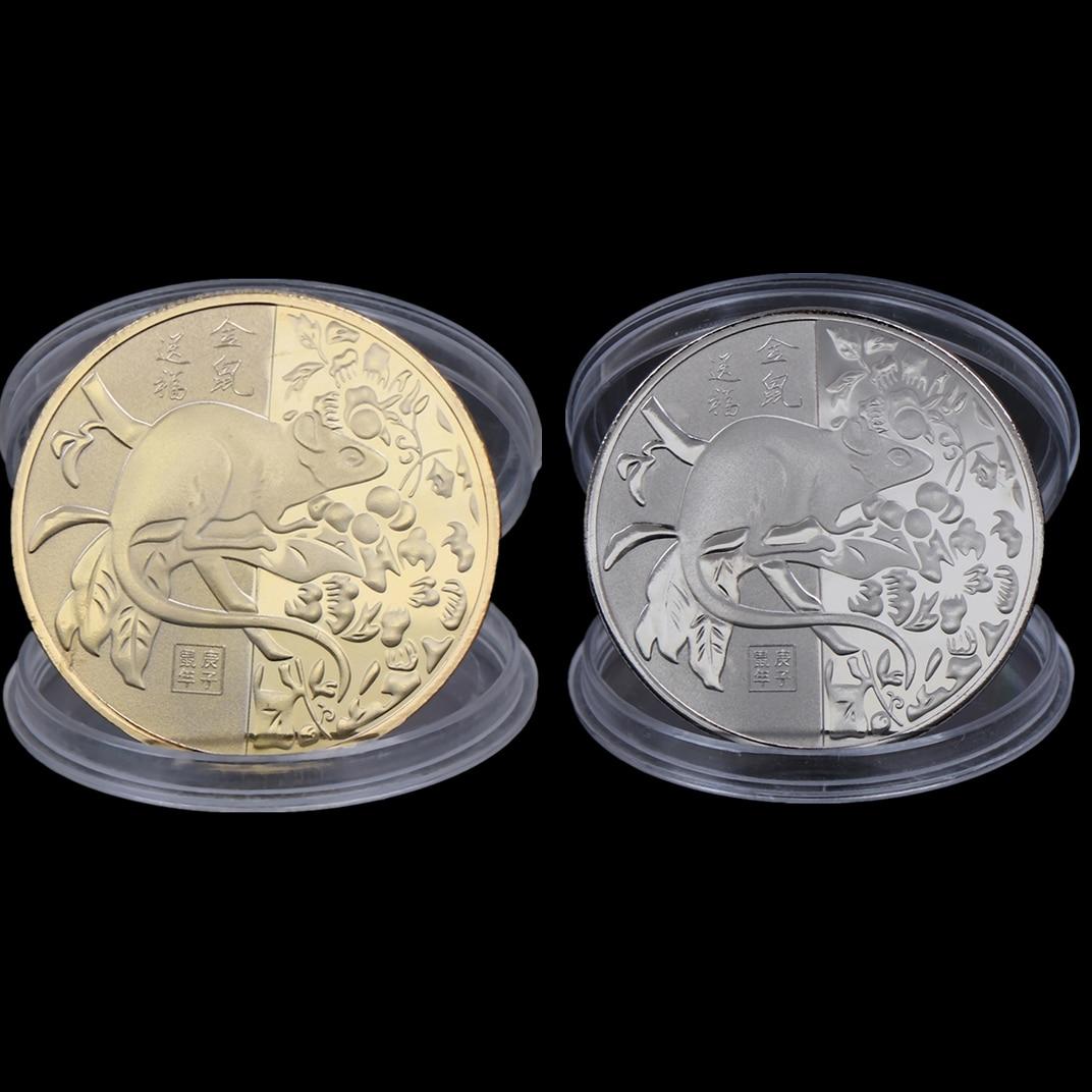 Desafío de recuerdo 2020 moneda conmemorativa del año de la rata colección de arte de monedas del zodiaco chino