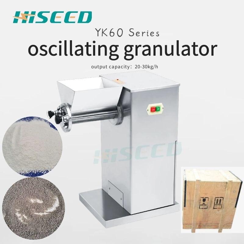 Yk60 oscilant المحبب