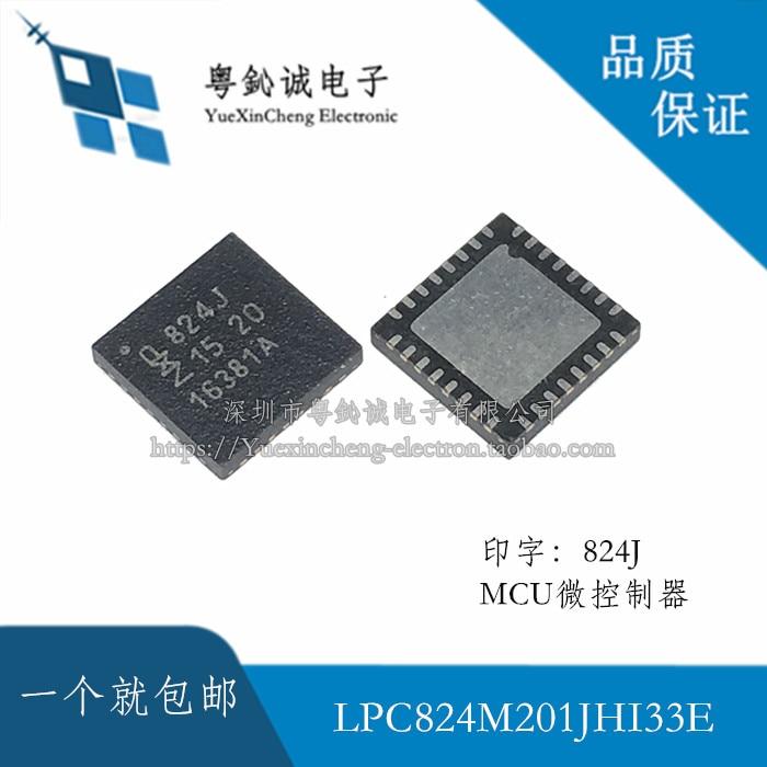 5 pces lpc824m201jhi33e 824j HVQFN-32 ic novo e original