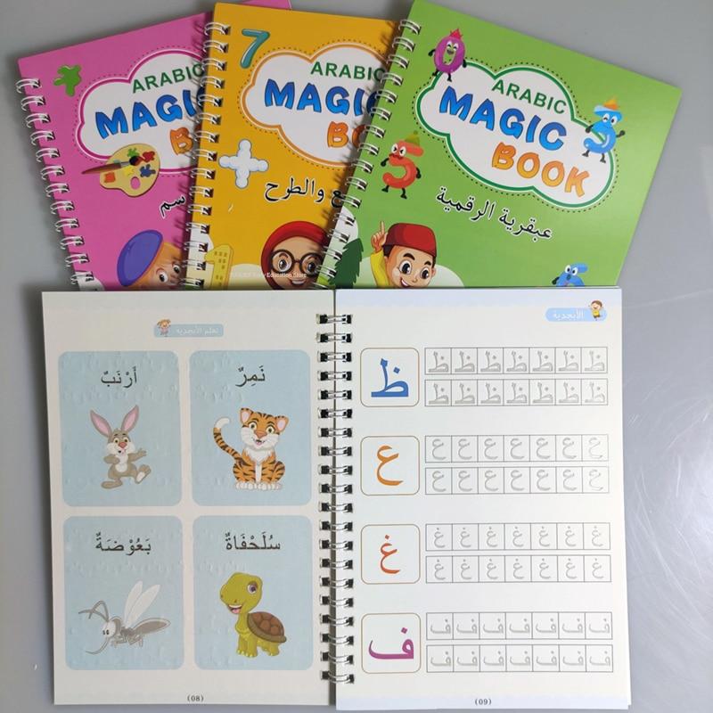 New Arabic Magic Practice Copybook Snak Magic Book That Can Be Reused Arabic Alphanumeric Calligraphy Writing Children Copybook