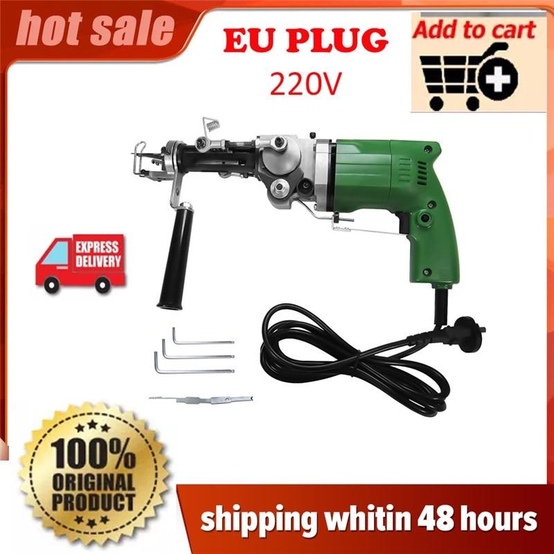 2 IN 1 Electric Carpet Tufting Gun Can Do Both Cut Pile and Loop Pile Hand Gun Carpet Weaving Flocking Machines EU Plug enlarge