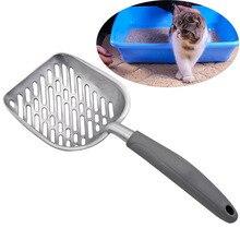 Pala de arena para gatos mascotas pala de aleación de aluminio tamiz arena para gatos productos para gatos y mascotas Herramientas de limpieza de aseo