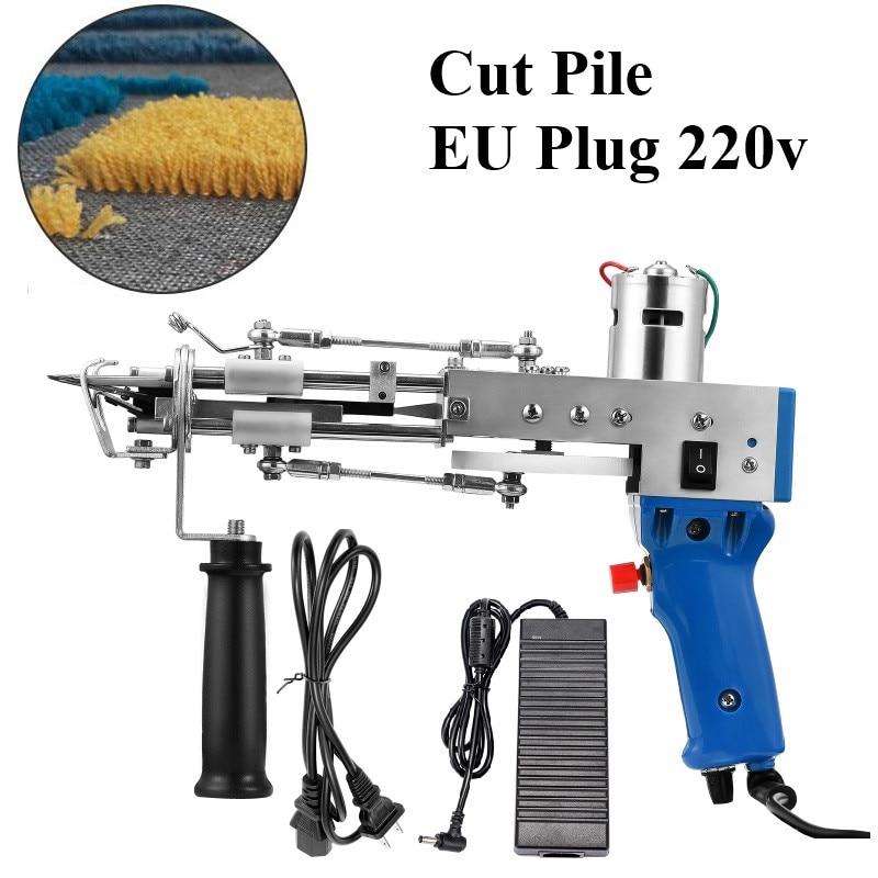 Electric Carpet Tufting Gun Hand Gun Carpet Weaving Flocking Machines Loop Pile TD-02 Cut Pile TD-01 EU US UK Plug enlarge