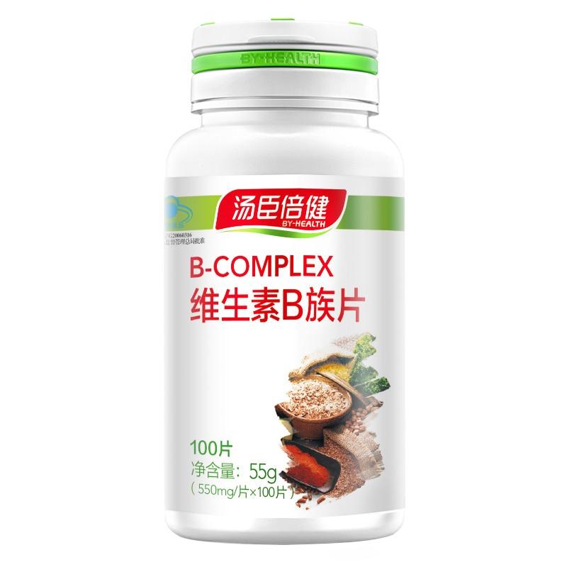 Envío Gratis B-550 mg 100 Uds