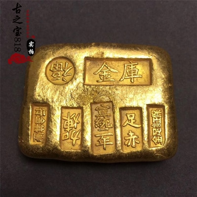 Antique coins (brass, gold ingots)