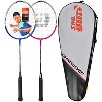 Couple Badminton Racket Aluminum Durable Type Amateur Junior Ball Badminton Racquet (two Rackets)
