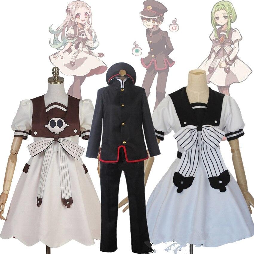 Anime Toilet-bound Jibaku Shounen hanako-kun Nane kashiro Cosplay traje uniforme conjunto ropa