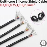 sq 0 3 0 5 0 75 1 1 5 2 2 5mm soft silicone rubber shielded cable 2 3 4 6 cores insulated flexible copper high temperature wire
