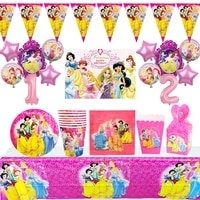 disney princess happy girls birthday party decoration set party supplies baby shower disposable tableware photo background