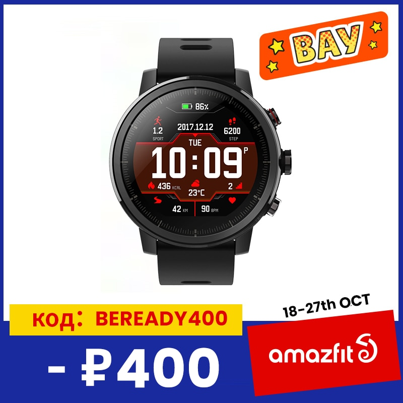 Original Amazfit Stratos Smartwatch Smart Watch GPS Calorie Count 50M Waterproof for Android iOS Phone