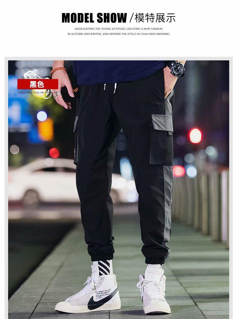 Summer thin casual pants male Korean trend loose cargo pants Hong Kong wind multi - pocket bundle foot nine points pants