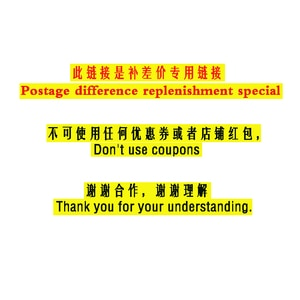 Postage difference price exclusive order