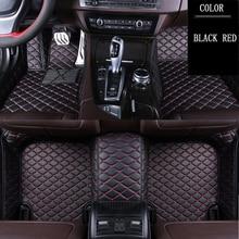 leather car floor mats for Lexus GT200 ES240 ES250 ES350 GX460 GX470 GX400 GS300 GS350 GS450 IS430 LS460 LS600 LX570