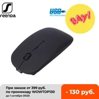 seenda bluetooth wireless mouse 2 4ghz rechargeable mouse for pc laptop android dual mode slim slient mice adjustable dpi