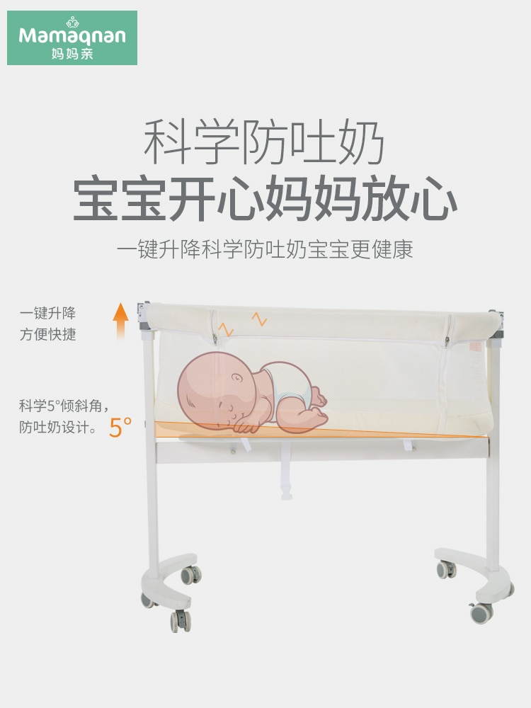 Crib Joint Baby Bed Newborn European Style Portable Multi-Functional Babies Movable Primary enlarge