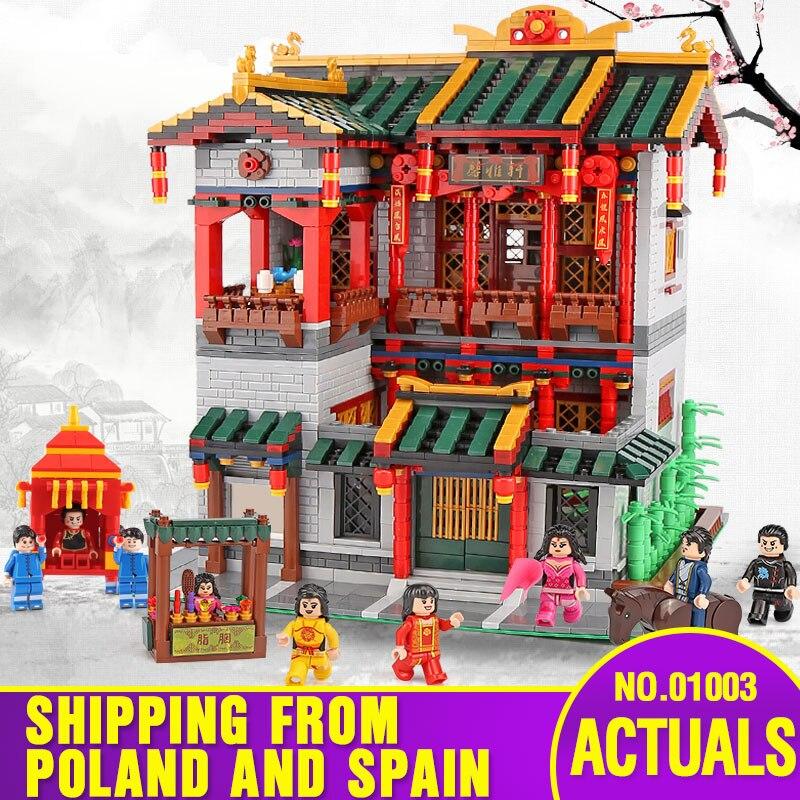 Bloques de construcción de ladrillos compatibles con XINYA Palace, juguetes de construcción callejera China Moc DHL