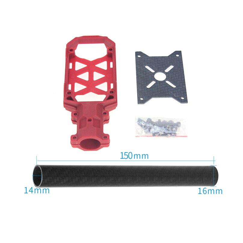 JMT 16mm Abrazadera tipo soporte de placa de montaje de Motor + 16MM * 14MM * 150MM 3K tubo de fibra de carbono para avión de 4 ejes RC Drone DIY Quadcopter
