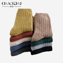 CHAOZHU calze da donna in lana tinta unita Crew 9 colori vino giallo blu verde grigio nero caldo Sox inverno Basic quotidiano