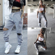 High Waist Joggers Women Casual Long Harem Pants Gray Hole Loose Trousers Sweatpants Dance Sporting Pants