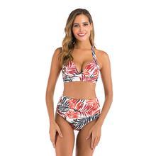 Floral Ruffled Hem Bikini Set Women Flora V-neck High-waisted Two Piece Swimsuit Girl Beach Bathing Suit Swimwear Biquinis