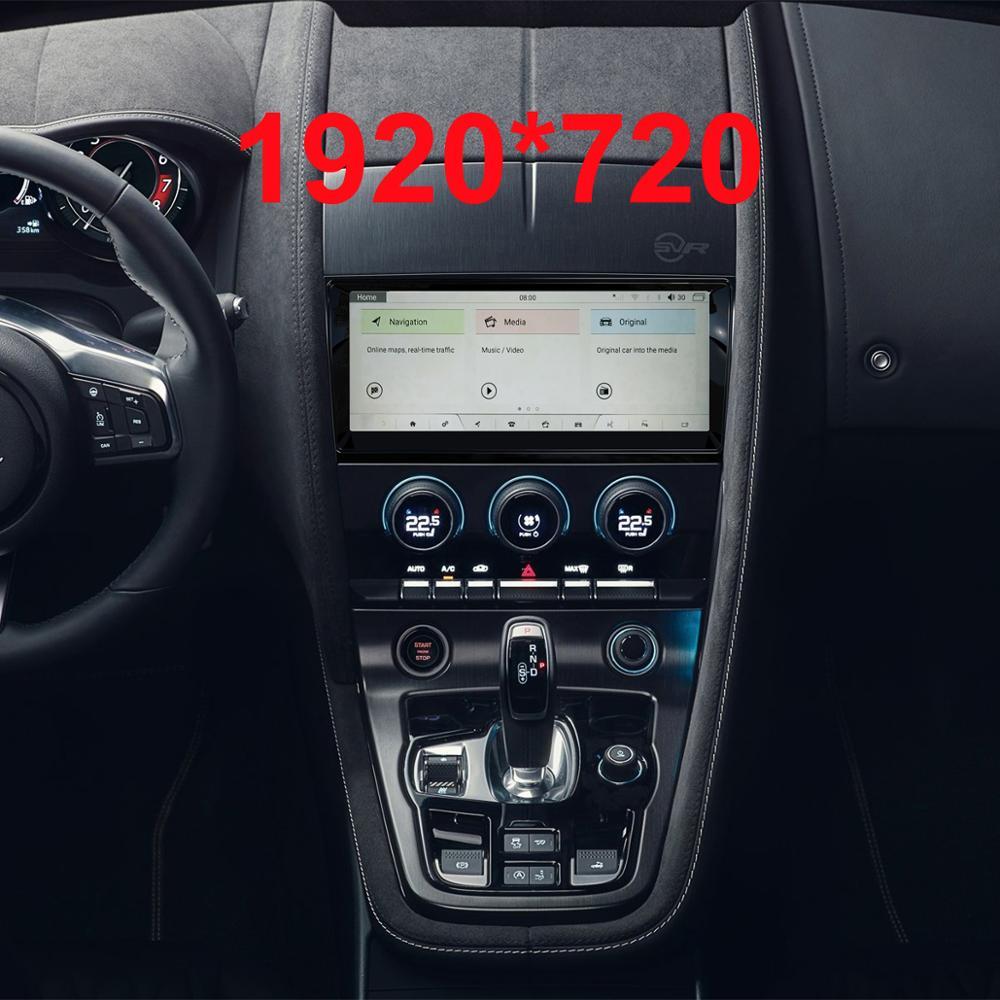 Reproductor multimedia de pantalla Original para coche Android 10,25 de 9,0 pulgadas actualizado para Jaguar F-TYPE 2012-2017 (DVD original, pantalla de 8 pulgadas)