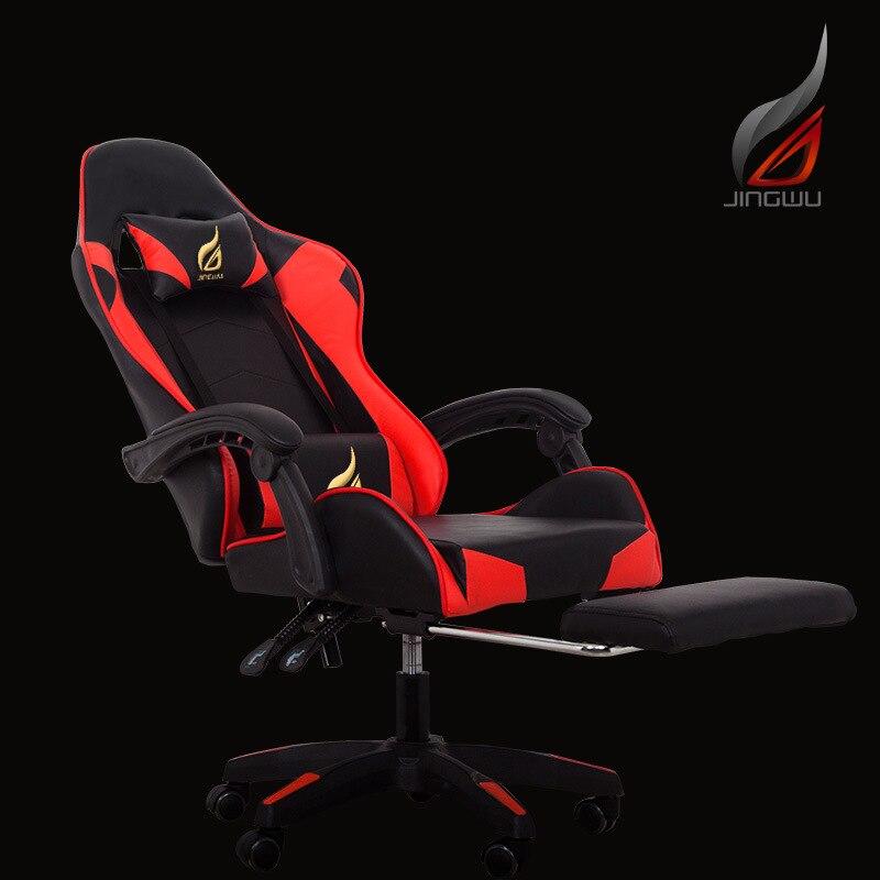 [RU ready stock】 игровой стул лежак спортивное сиденье гоночного автомобиля подъемник