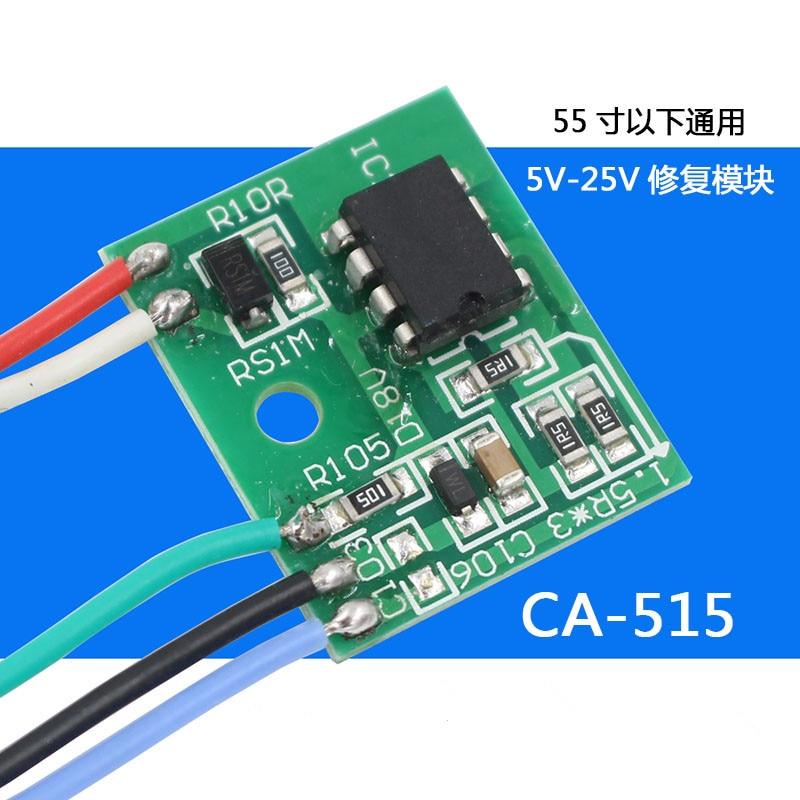 5PCS ~ 50 TEILE/LOS CA-515 LCD / LED LCD hilfs netzteil 5V-24V reparatur modul