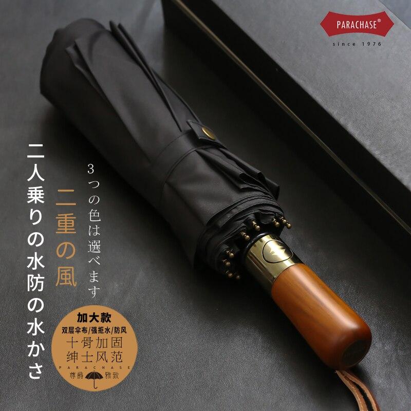 Японский милый двухслойный зонт Ten Bone 114 см, Простой ветрозащитный складной трехслойный зонт для мужчин и женщин, 50ys10