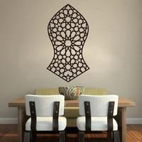 islamic pattern wall decals islamic muslim vinyl sticker nalayn nalain religion wall stickers removeable mural home decor e612