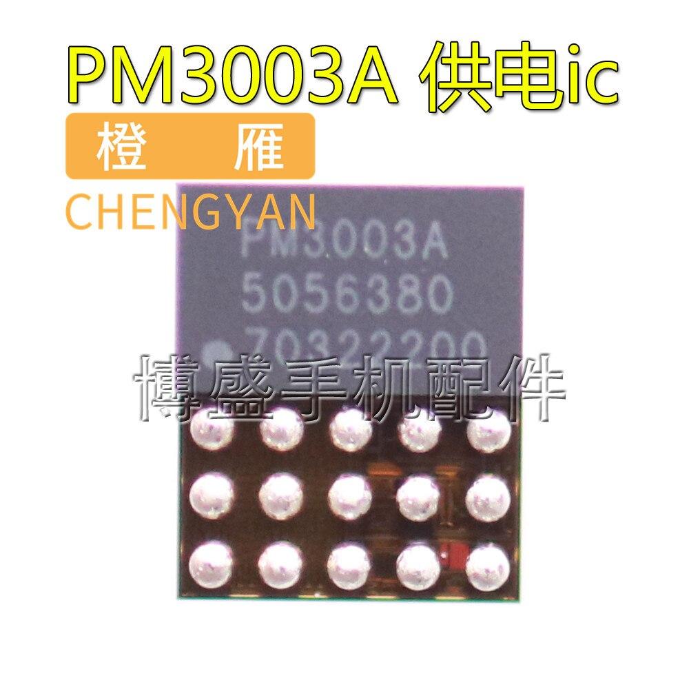 CHENGYAN PM3003A PM845 002 PMB6835A PMB3535B PMD9607