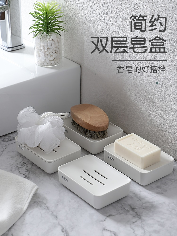 مربع استنزاف صندوق صابون بلاستيكي الفن الأبيض اكسسوارات الحمام قالب صابون علبة حاوية Produits دي Salle دي باين حديقة المنزل BL50ZH