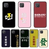 creative chinese characters fashion phone case cover for oppo a91 9 83 79 92s 5 f9 a7x reno2 realme6pro 5 black tpu cell cove