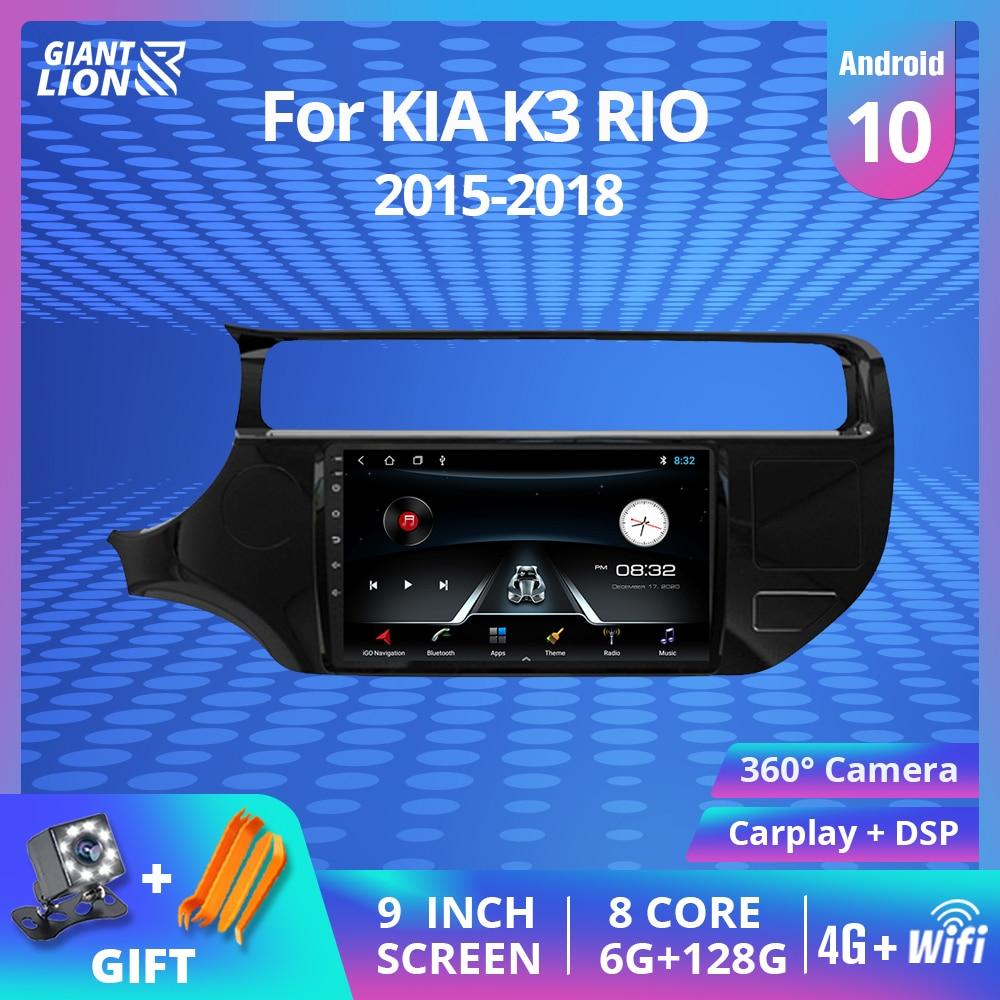 2DIN Android10.0 سيارة راديو الوسائط المتعددة مشغل فيديو لكيا K3 ريو 2015-2018 لتحديد المواقع الملاح 2din الملاحة لتحديد المواقع ستيريو SplitScreen