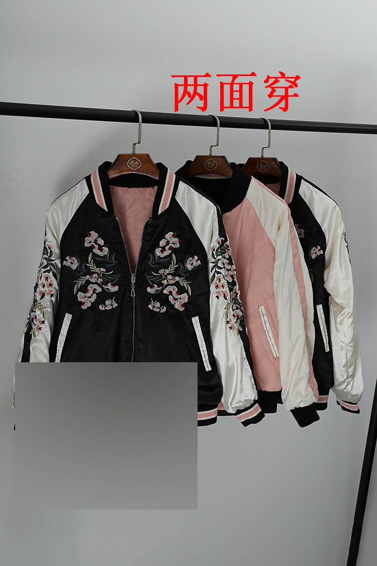 13ah bordado a máquina Reversible Casual Harajuku-estilo manga raglán fina abrigo de algodón