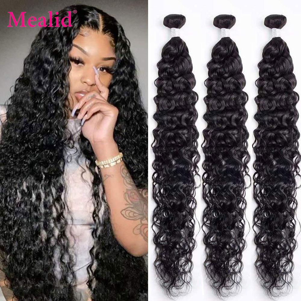Mealid 30 Inch Long Water Wave Bundles Brazilian Hair Weave Bundles Wet and Wavy Hair Bundles Deal R