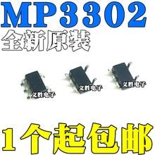 10 pcs/lot MP3302DJ-LF-Z MP3302 IN6 LED5IC SOT23 En Stock
