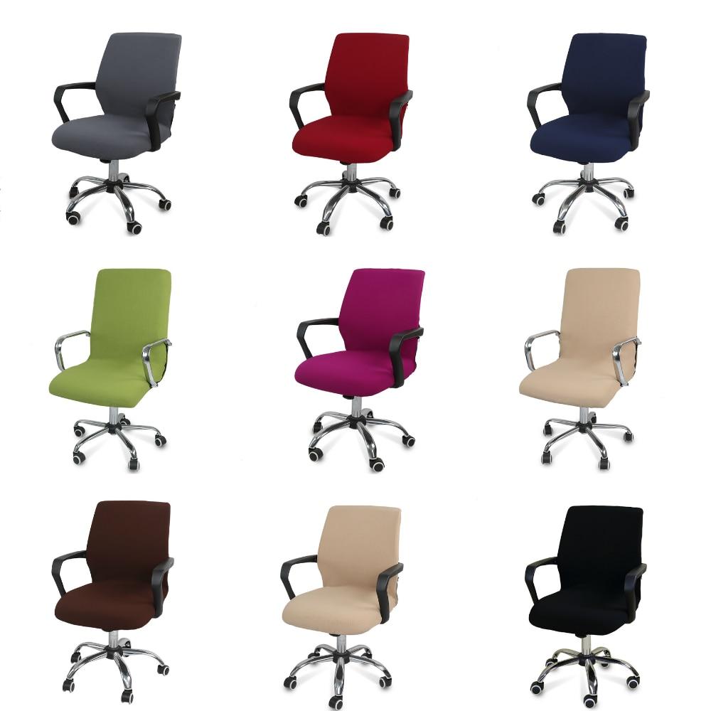 Lychee-غطاء كرسي مكتب مرن ، صلب ، دوار ، ذراع الكمبيوتر