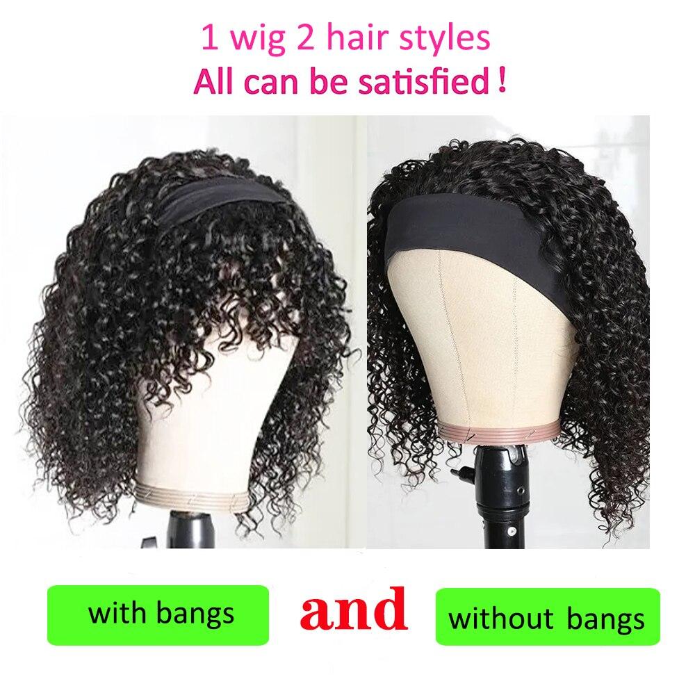 Headband Wig with Bangs Short Curly Bob Wig Glueless Human Hair Wigs Brazilian Virgin Hair for Black Women Natural black Color