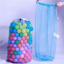 Ball Storage Bag Kids Beach Toy Mesh Storage Bag Toy Collection Pouch Multi-Purpose Net Organizer 1PC
