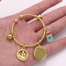 ISLAM AYATUL KURSI Allah cuivre bébé enfant bracelets