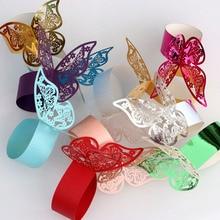 50 pièces/ensemble papillon Style découpé au Laser papier serviette anneaux serviettes détenteurs hôtel mariage faveurs décoration de Table