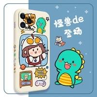 children favorite pattern phone case for iphone 12 pro max 11 x xs xr xsmax se2020 8 8plus 7 7plus 6 6s plus cover