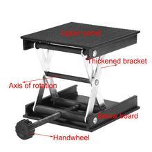 Aluminium Router Lift Tafel Houtbewerking Graveren Lab Lifting Stand Rack Lift Verstelbare Boor Mini Tafel Houtbewerking Gereedschap