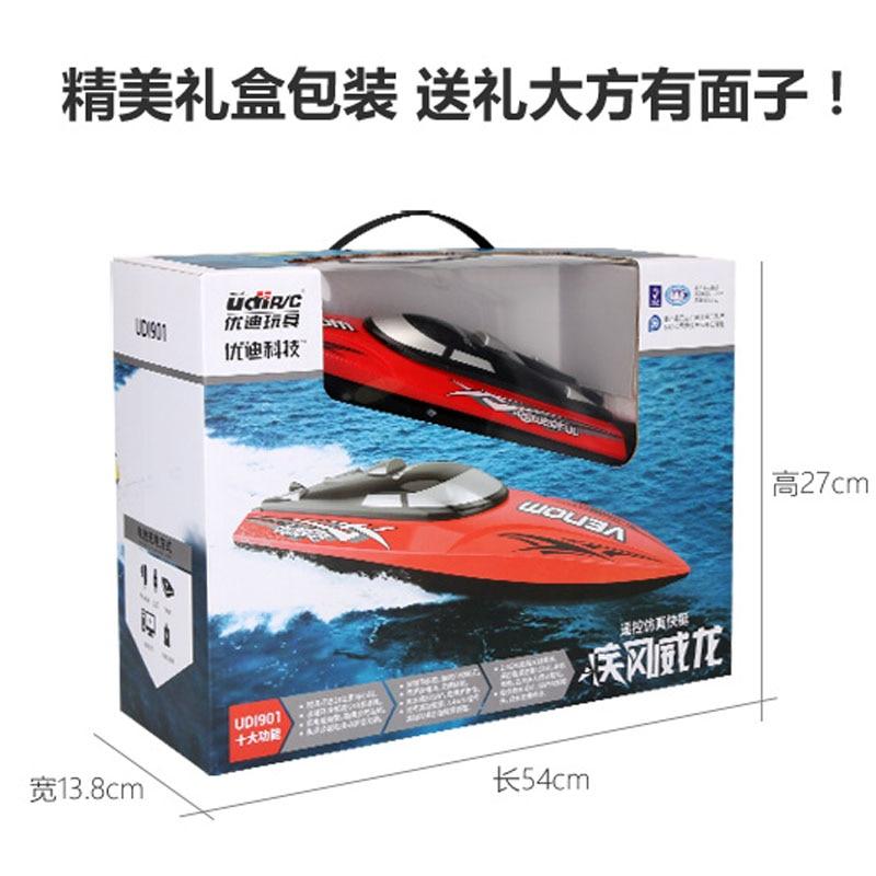 Rc Speed Boat Creative Mini Rc Boat Radio Control Rc Boat Engine Electric Boat Motor Gift Bateau Amorceur Boat Model AC50YK enlarge