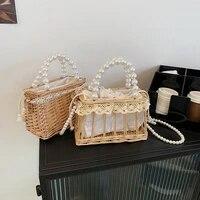 pearl bag new straw woven bag ins rattan woven portable female vacation small square bag shoulder handbag