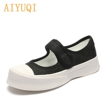 AIYUQI Canvas Women Shoes 2021 New Spring Summer Thick-soled Korean Version of Mary Jane Single Shoe